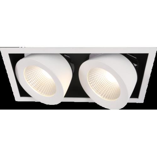 Карданный светильник GRILL.13x2