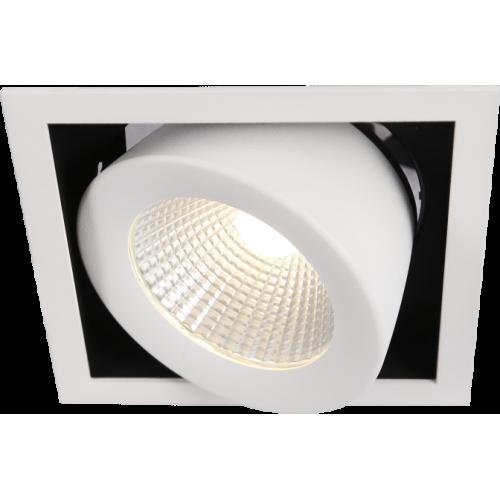 Карданный светильник GRILL.13