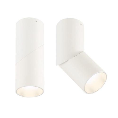 KAUF.9 белый накладной поворотный светильник 9W