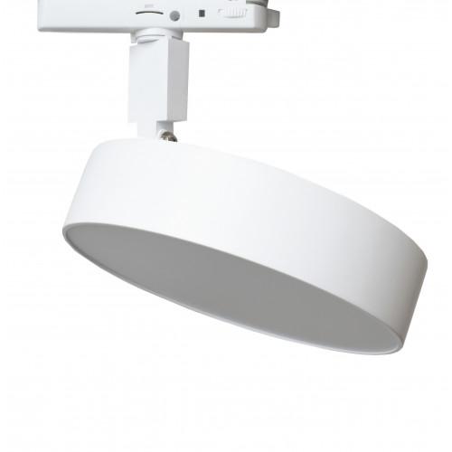 ORION.30 белый трековый светильник 30W