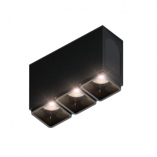 Honeycombs 3х2W светильник для магнитной системы