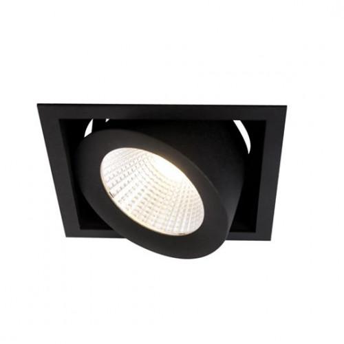 GRILL.13 карданный светильник 13W