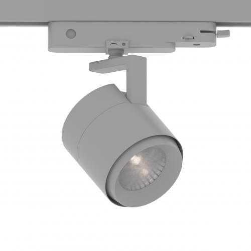 CUP.33 серый трековый светильник 33W